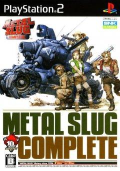 Metal Slug Anthology (JAP)