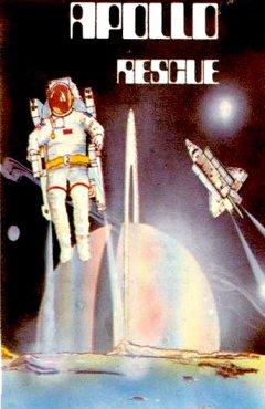 <a href='https://www.playright.dk/info/titel/apollo-rescue'>Apollo Rescue</a>   6/30