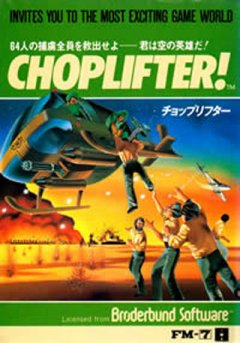 <a href='https://www.playright.dk/info/titel/choplifter'>Choplifter</a>   4/22