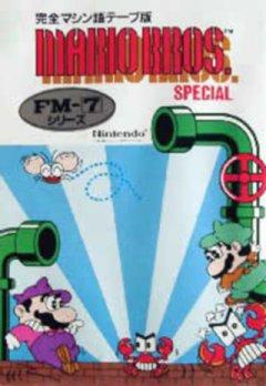 <a href='https://www.playright.dk/info/titel/mario-bros-special'>Mario Bros. Special</a>   14/22