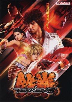 Tekken 6 (JAP)