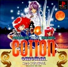Cotton (JAP)