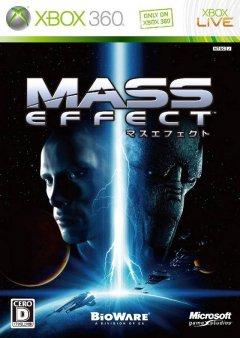 Mass Effect (JAP)