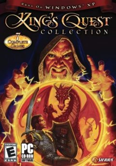 King's Quest Collection (US)