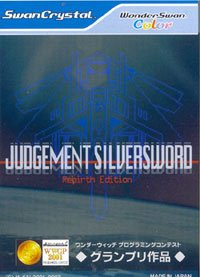 Judgement Silversword (JAP)