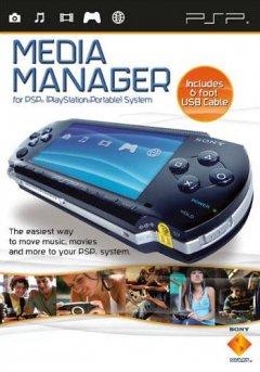 Media Manager (EU)