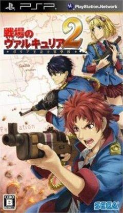 Valkyria Chronicles II (JAP)