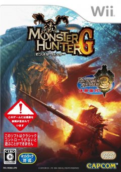 Monster Hunter G (JAP)