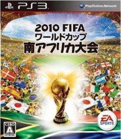 <a href='https://www.playright.dk/info/titel/2010-fifa-world-cup-south-africa'>2010 FIFA World Cup: South Africa</a>   16/30
