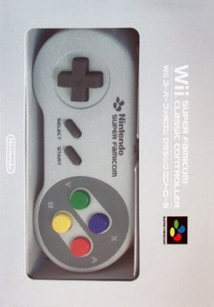 Super Famicom Classic Controller