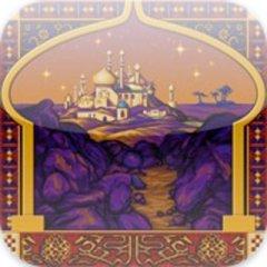 Prince Of Persia (US)