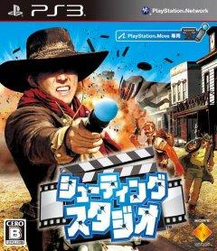 Shoot, The (JAP)