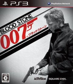 <a href='https://www.playright.dk/info/titel/007-blood-stone'>007: Blood Stone</a>    6/30
