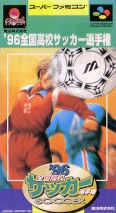 '96 Zengoku Koukou Soccer Senshuken (JAP)