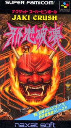 Naxat Super Pinball: Jaki Hakai (JAP)
