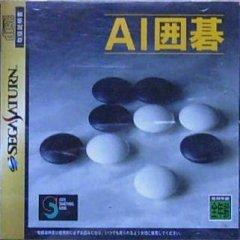 AI Igo: Saturn Version (JAP)