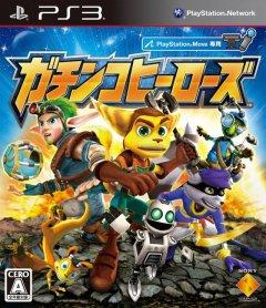 PlayStation Move Heroes (JAP)