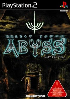 Shadow Tower: Abyss (JAP)