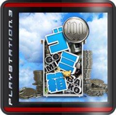 <a href='https://www.playright.dk/info/titel/100-yen-gomibako'>100-Yen Gomibako</a>   11/30