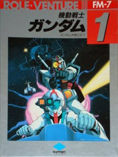 <a href='https://www.playright.dk/info/titel/mobile-suit-gundam-part-1'>Mobile Suit Gundam Part 1</a>   15/22