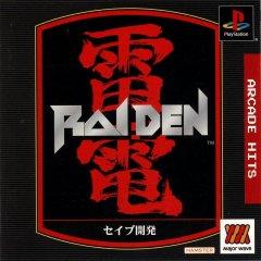 Raiden (JAP)