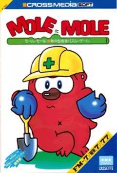 <a href='https://www.playright.dk/info/titel/mole-mole'>Mole Mole</a>   17/22