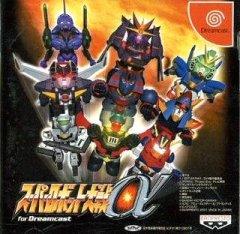 <a href='https://www.playright.dk/info/titel/super-robot-taisen-alpha'>Super Robot Taisen Alpha</a>   12/30