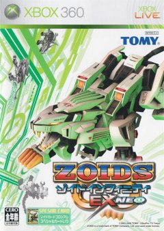 Zoids Infinity EX Neo (JAP)