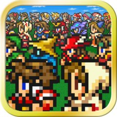 Final Fantasy: All The Bravest (US)