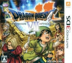 Dragon Quest VII: Fragments Of The Forgotten Past (JAP)