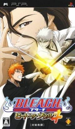 Bleach: Heat The Soul 4 (JAP)
