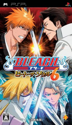 Bleach: Heat The Soul 6 (JAP)