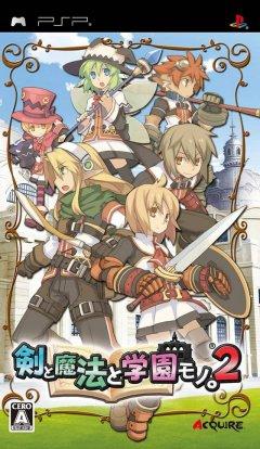 Class Of Heroes 2 (JAP)