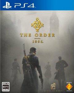Order, The: 1886 (JAP)