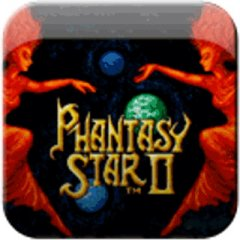 Phantasy Star II (JAP)
