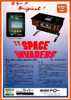 Space Invaders [Tabletop]