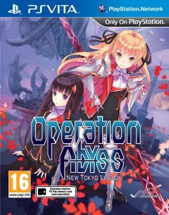 Operation Abyss: New Tokyo Legacy (EU)