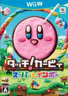 Kirby And The Rainbow Curse (JAP)