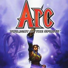 Arc The Lad: Twilight Of The Spirits (EU)