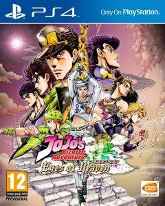 JoJo's Bizarre Adventure: Eyes Of Heaven (EU)
