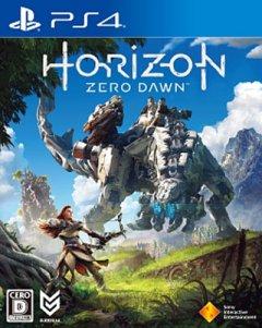 Horizon: Zero Dawn (JAP)