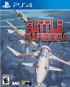 Battle Garegga (US)
