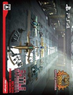 Battle Garegga [Premium Edition] (JAP)