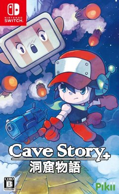 Cave Story+ (JAP)
