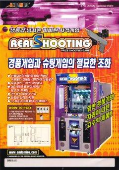 RealShooting