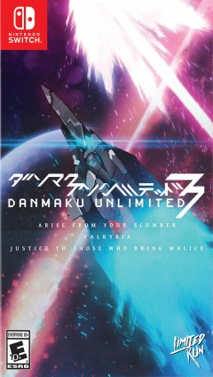Danmaku Unlimited 3 (US)