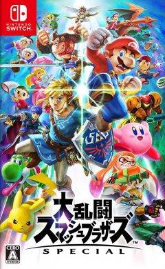 Super Smash Bros. Ultimate (JAP)