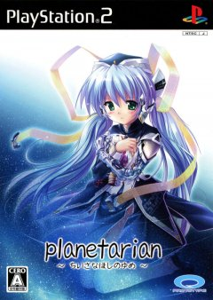 Planetarian: The Reverie Of A Little Planet (JAP)