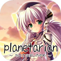 Planetarian: The Reverie Of A Little Planet (US)