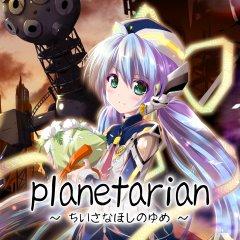 Planetarian HD (EU)